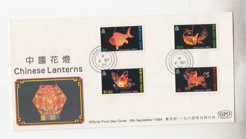 HONG KONG,1984 Chinese Lanterns set of 4 on fdc.