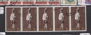 Thailand SC 1547 Booklet Pane VFU (13ddd)