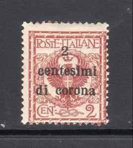 AUSTRIA N65  MNH Under Italian Occupation
