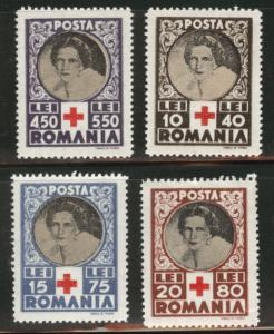 ROMANIA Scott B247-50 MH* Semi-Postal set 1945