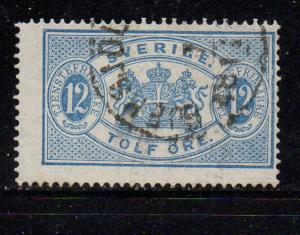 Sweden Sc O18 1881 12 ore Offical stamp used