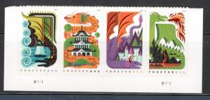 5307-10 Dragons Horizontal Strip Of 4 W/Plate Number Mint/nh (Free Shipping)