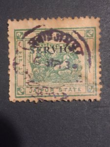 India - 1928 , Jaipur green stamp