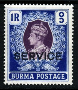 BURMA King George VI 1937 OFFICIAL 1 Rupee Purple/Blue OVPT SERVICE SG O24 MINT