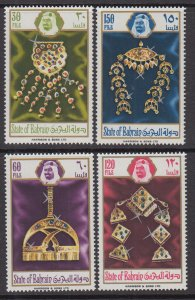 Bahrain 218-221 MNH VF
