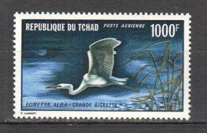 NW0314 1971 CHAD FAUNA BIRDS AIRMAIL MICHEL #399 75 EURO !!! RARE ST MNH