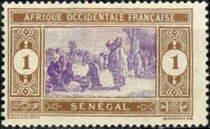 Senegal #79 1c Senegalese Preparing Food Unused/H