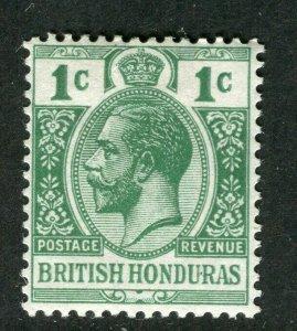 BRITISH HONDURAS; 1913 early GV issue fine Mint hinged Shade of 1c. value