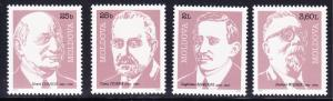 Moldova issue of 2000 Famous Men Complete XF/NH(**)