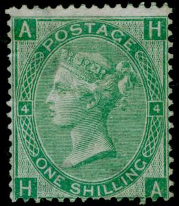 SG101, 1s green PLATE 4, M MINT. Cat £2800. WMK EMBLEMS. HA