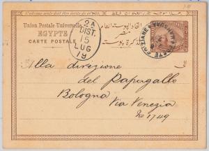 EGYPT - POSTAL HISTORY: STATIONERY CARD H & G # 1 with Italian MANSURA postmark