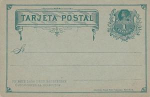 CHILE USED AND UNUSED  VINTAGE STATIONARY , SOME HAVE STAMP REMOVED  .REF R 1372
