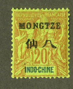 FRENCH COLONY MONGTSEU 7 MHR SCV $12.50 BIN $5.25 ANGELS