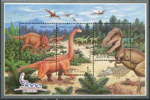 Korea 2000. Animals of the Mesozoic Era. España 2000, Madrid (MNH OG) S/S