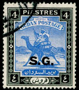 SUDAN SGO52a, 4p ultramarine & black, FINE USED. Cat £23. P.13