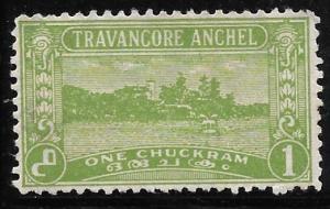 India Travancore 36A: 1ch Lake Ashtamudi, unused, NG, F-VF