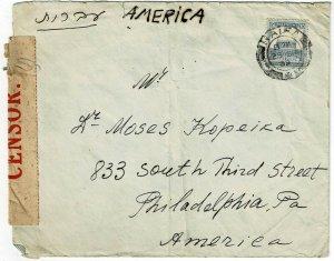 Palestine 1939 25 SP Haifa cancel on cover to the U.S., censored