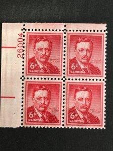 Scott #1039a Theodore Roosevelt - Dry Printing Plate Block MNH