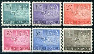 HERRICKSTAMP INDONESIA Sc.# 362-67 1951 U.N., Bird Mint NH