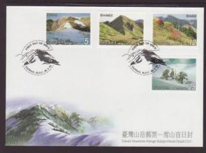 Taiwan China 3416-3419 Landscapes 2002 U/A FDC