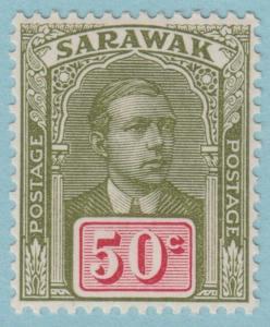 Sarawak 92 Mint Hinged OG *    - No Faults Very Fine!!!
