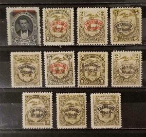 ECUADOR Official Stamp Lot MH OG T2309