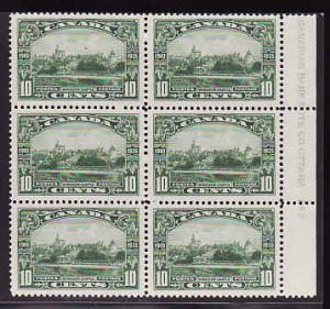 Canada id#12113-Sc#215-plate block#2-10c green Windsor Castle-NH-1935-