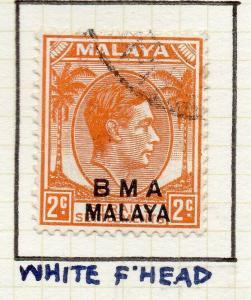 Malaya Straights Settlements 1945 Early Shade of Used 2c. BMA Optd 307974