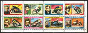 Equatorial Guinea. 1978. Small sheet 903-10. Motorcycle racing. USED.