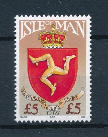[73171] Isle of Man 1992 Coat of Arms Postage Due  MNH