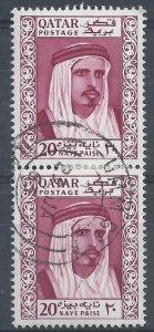 Qatar 1961 - 20np pair - SG29 used