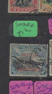 NORTH BORNEO  (P2601B)  BP  12C  CROCODILE  SG 135   VFU