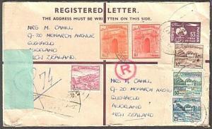 PAKISTAN 1967 Uprated registered envelope used to New Zealand..............16739