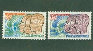 DAHOMEY 257-58 MNH BIN$ 2.00