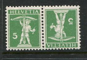 Switzerland #152a Mint