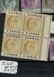 Cyprus SG 60 Block of 4 MNH (10ebr)