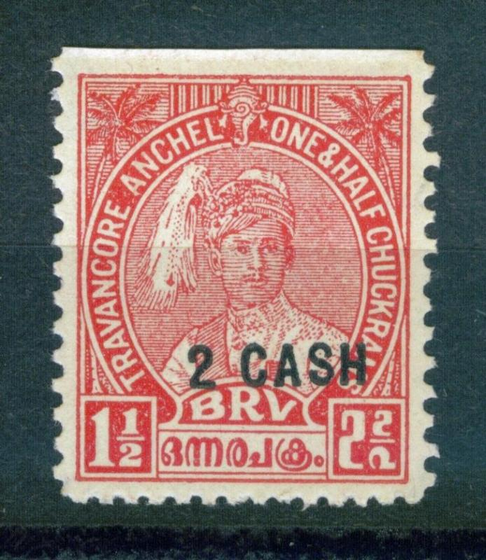 Travancore carmine 2ch on 1-1/2ch issue 1943, Scott 45, MNH