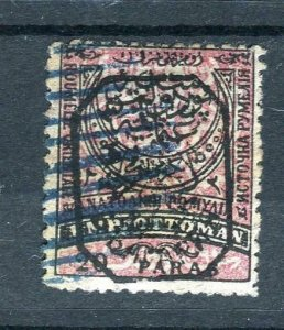 Eastern Romania S. Bulgaria 1885 Ovprnt 20pa Used Signed 2X perf 13.5 Sc 35 9730