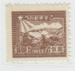 East China 1949 7th Ann. of Shantung P.O. $5 A16P35F867