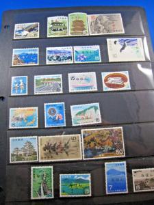 JAPAN MIHON (SPECIMEN) - 1969 SET  - MNH