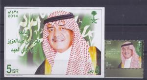 SAUDI ARABIA 2014  COMPLETE SET AND S/S  STAMP  MNH PRINCE MIGRAN  CROWN PRINCE