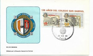 ECUADOR 1988 SAN GABRIEL SCHOOL, EMBLEM, BUILDING, RELIGION FIRST DAY OF ISSUE