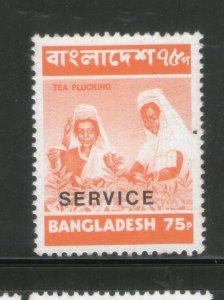Bangladesh 1973 Tea Plucking Definitive Series Service SC O9 MNH # 1148