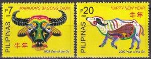 Philippine Islands #3193-4 MNH CV $3.50 (Z6282)