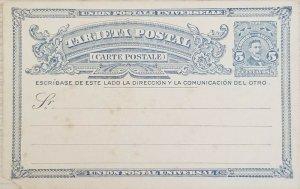 A) 1911, EL SALVADOR, POSTAL STATIONARY, U.P.U, FERNANDO FIGUEROA, BLUE, XF