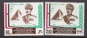 EGYPT ^^^^^^1981sc# 1174-75  MNH  set ( A. SADAT)  $$@ lar 2024egy