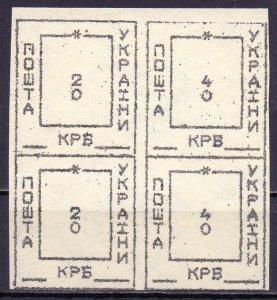 Ukraine. 1995. square. local Issue. MNH.