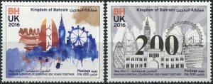 Bahrain 2016. 200 Years of Bahrain and Britain relationship (MNH OG) Set