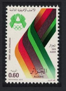 Algeria Olympic Emblem 3rd African Games Algiers 1v SG#728