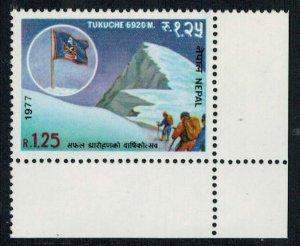 Nepal Scott 335 Mint never hinged.